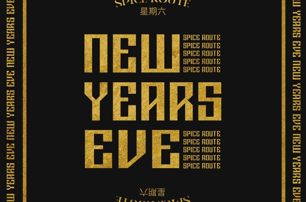 SPICE NEW YEAR'S EVE 2019
